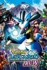 Pokémon 8: Lucario y el m..