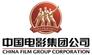 China Film Group Corporation logo