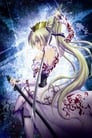 Murder Princess IV