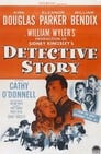 1-Detective Story