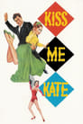 Watch Kiss Me Kate Full Movie Online HD Streaming