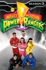 Power Rangers season 3 1995