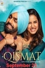 Qismat Punjabi Movie