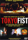 Watch Tokyo Fist Full Movie Online HD Streaming