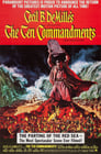 3-The Ten Commandments