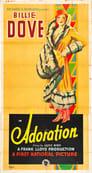 1-Adoration