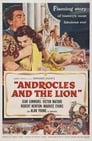 0-Androcles and the Lion