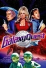 8-Galaxy Quest