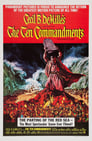 4-The Ten Commandments