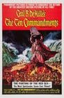 4-The Ten Commandments