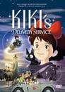 5-Kiki's Delivery Service