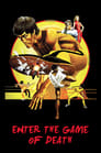 0-Enter the Game of Death