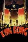 2-King Kong