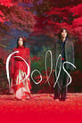 Dolls (2002) Poster