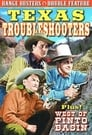 Texas Trouble Shooters