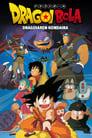 Dragon Ball - Die Legende von Shenlong