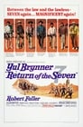 0-Return of the Seven