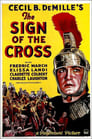 2-The Sign of the Cross