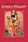 14-Enter the Dragon