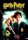 9-Harry Potter and the Chamber of Secrets