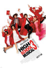 3-High School Musical 3: Senior Year