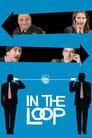 1-In the Loop