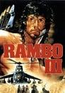 5-Rambo III