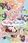 Fate/kaleid liner Prisma☆Illya プリズマ☆ファンタズム