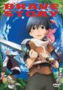 3-Brave Story