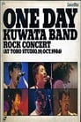 Kuwata Band - ONE DAY ROCK CONCERT (AT TOHO STUDIO,19,OCT.1986)
