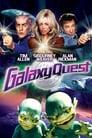 2-Galaxy Quest
