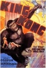 8-King Kong