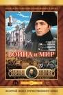 Война и Мир 1 Андрей Болконский Poster