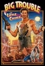 9-Big Trouble in Little China