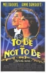5-To Be or Not To Be
