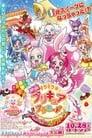 映画キラキラ☆プリキュアアラモード パリッと!想い出のミルフィーユ! poster