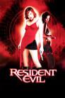 4-Resident Evil