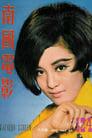Lily Ho Li-Li is(archive footage)