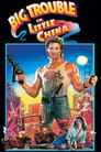 5-Big Trouble in Little China