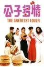 Greatest Lover
