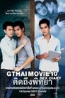 GThai Movie 10: Sex Diary