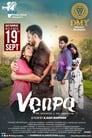 Image Venpa (2019) Full Movie
