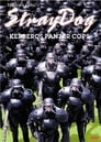 Stray Dog: Kerberos Panzer Cops Poster