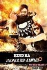 Hind Ka Napak Ko Jawab: MSG Lion Heart 2