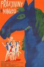 Holiday with Minka Poster