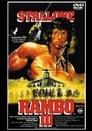 17-Rambo III