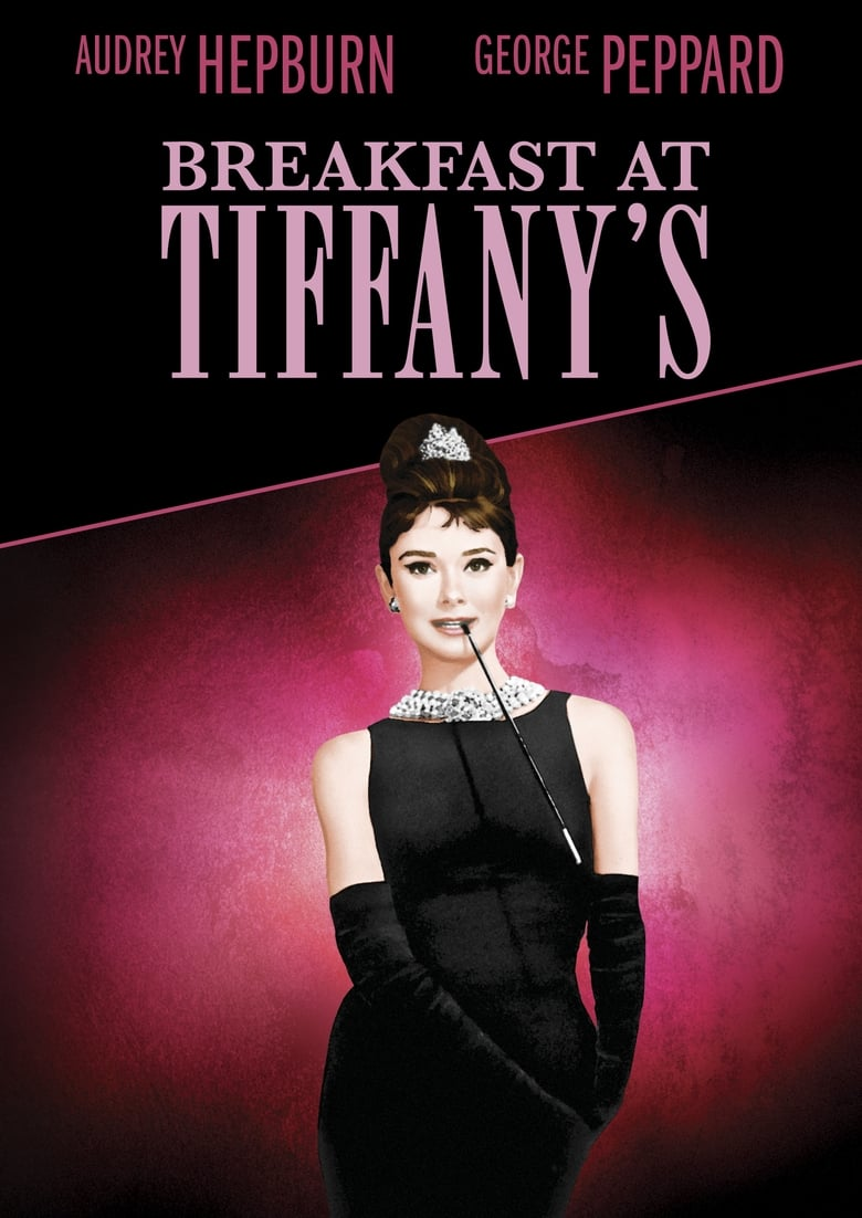 Theatrical poster for Breakfast at Tiffany's