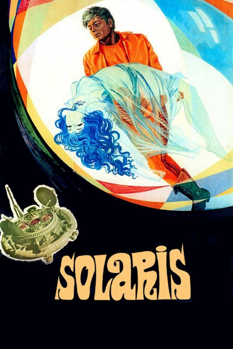 Theatrical poster for Solaris (1972)