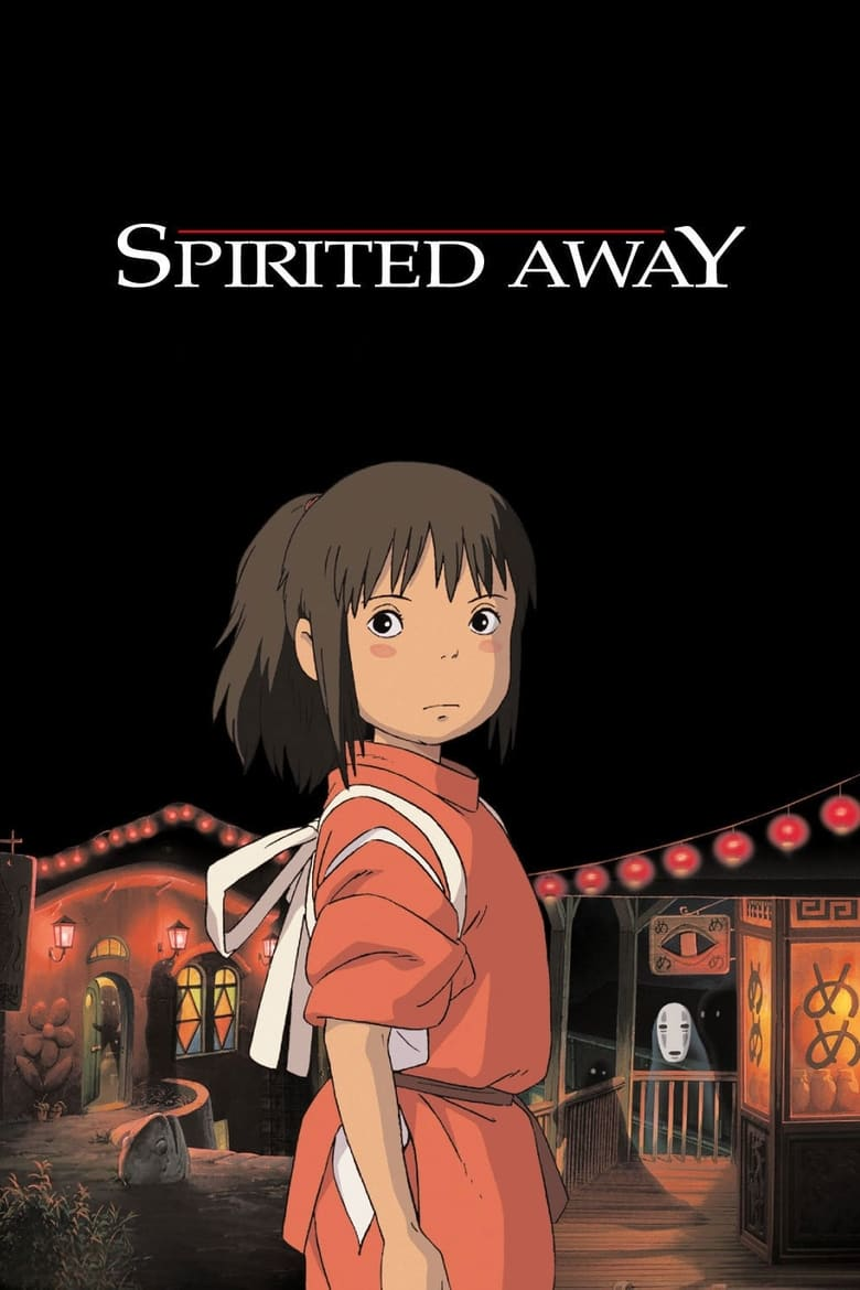 Theatrical poster for Spirited Away