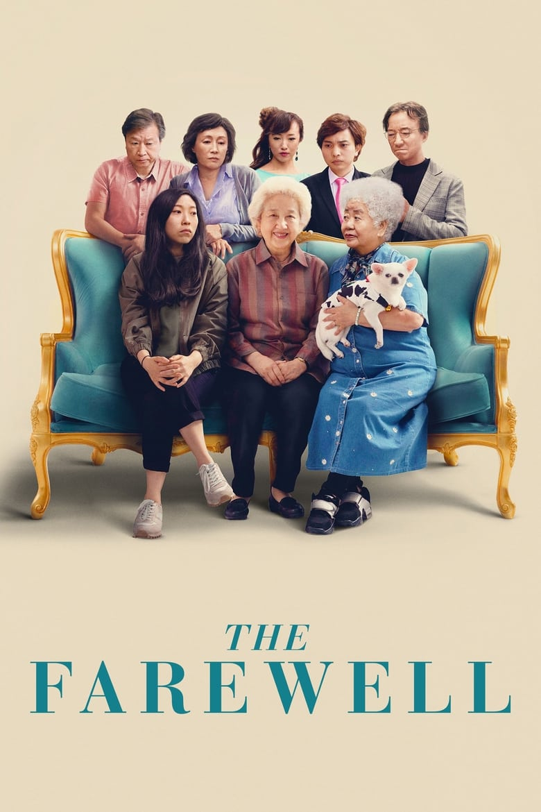Theatrical poster for The Farewell